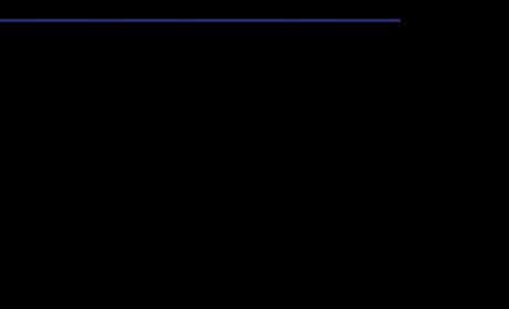 热币交易所获得银河云平台积分GCL全球首发权,官方发文力荐GCL